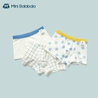 迷你巴拉巴拉宝宝内裤2021春儿童内裤舒适柔软透气男童全棉新年