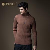 PINLI品立2020秋季新款男装高领针织衫套头毛衣毛衫潮B204310584