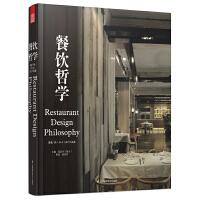 餐饮哲学:屋里门外(IN X)设计作品集(北京屋里门外(IN・X)设计公司用餐饮空间为您讲述不一样的设计哲学!)