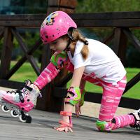 滑头盔可调节溜冰鞋自行车滑板帽儿童护具全套装