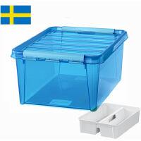 【当当海外购】瑞典进口SmartStore收纳系列母婴用品儿童玩具内衣首饰盒整理箱食品收纳箱-25L蓝色 (附赠1个白色分类格)