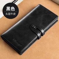 男士钱包长款新款头层牛皮多功能卡包手包男式皮夹子钱夹