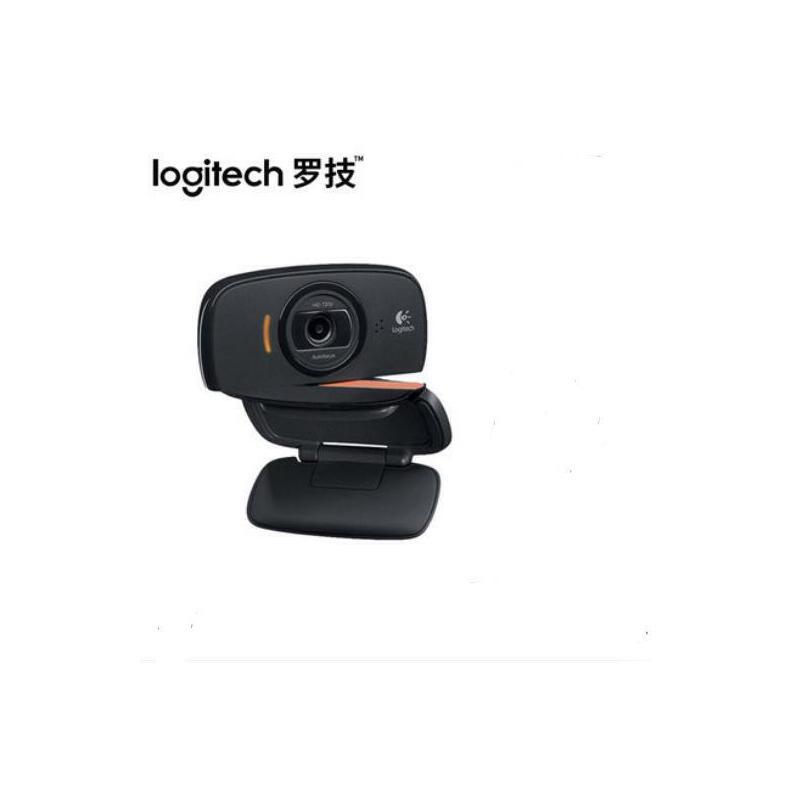 罗技C525台式电脑笔记本人脸识别自动对焦带麦克风网络高清摄像头 360度旋转折叠设计