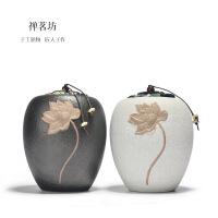 新款创新手工粗陶茶叶罐软木塞普洱色釉密封罐