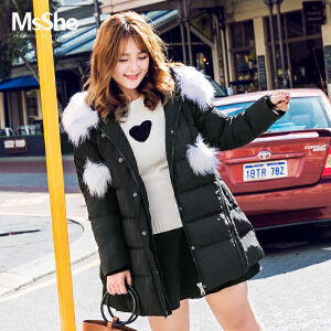 MsShe加大码女装2017新款胖mm冬装80%白鸭绒大毛领羽绒服M1740034