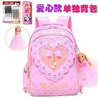 书包小学生女4-6年级女生女孩公主3小清新韩版儿童背包可爱pu防水