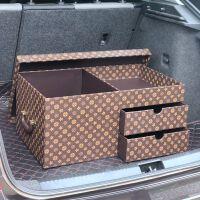 汽车后备箱储物箱车载收纳箱整理箱尾箱多功能特大号suv车内用品 新款花色