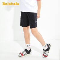 巴拉巴拉裤子男童短裤儿童运动裤弹力时尚潮2020夏装新款中大童