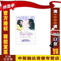 正版包票 甜蜜的烦恼 电视剧10DVD黄觉 曹翠芬 李野萍舒耀煊光盘碟片