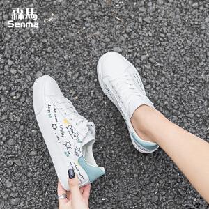 森马秋季韩版板鞋女日常休闲鞋学生卡通印花平底小白鞋甜美单鞋女