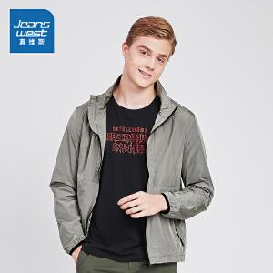 [秋装迎新限时购:98.8元,仅限8.21-26]真维斯男装 春秋装 时尚简约立领夹克外套