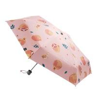 蕉下果趣太阳伞女晴雨两用防晒遮阳折叠小巧便携雨伞可爱日系清新