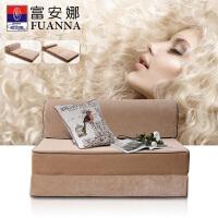 富安娜家纺 可折叠懒人沙发三折式组合 乐享百变多功能沙发床