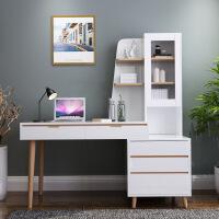 套装书房台式电脑桌书桌书柜北欧实木卧室家用书架家具一体