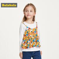 巴拉巴拉童装女童上衣儿童T恤秋装新款洋气宝宝两件套女长袖