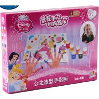 迪士尼手指画颜料套装 儿童颜料无毒水洗画画套装生日礼物女孩,6杯手指油 10个手指套 含画纸