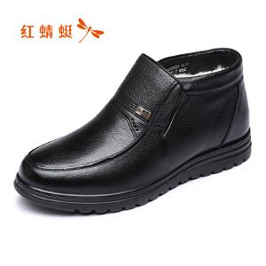 红蜻蜓男鞋2017冬季新品商务休闲保暖男棉鞋 加绒舒适爸爸鞋羊毛