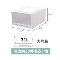 宝宝衣服收纳箱抽屉式床头透明收纳盒塑料自由组合抽屉式收纳柜子 31L 大号 1个