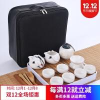 陶瓷旅行户外功夫茶具茶盘套装家用简约整套茶壶茶杯随身便携包 16件