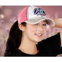 户外女帽运动棒球帽鸭舌帽子夏天女士时尚遮阳空顶帽网球帽潮