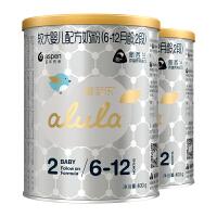 [当当自营]alula爱羽乐2段较大婴儿配方奶粉( 6-12个月)400g*2听量贩装