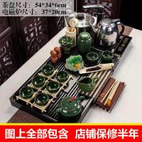 孔雀绿冰裂幽雅功夫茶具套装整套家用茶壶全套自动电热磁炉