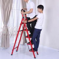20191215230219099高承重加固型五步梯钢管梯子梯子家用折叠梯加厚室内人字梯移动楼梯伸缩梯步梯多功能