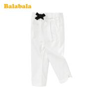 巴拉巴拉儿童裤子女童长裤春季2020新款休闲裤小童宝宝直筒裤洋气