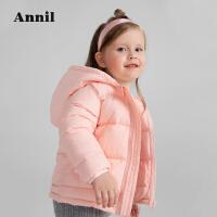 【1件5折价:249.5】安奈儿童装男女童羽绒服短款2021冬新款时髦加厚宝宝保暖外套连帽