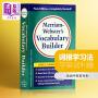 韦氏词典 Merriam Webster's Vocabulary Builder 韦氏字根词典语汇 英文原版 工具书 原版词典