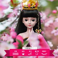 叶罗丽娃娃孔雀仙子夜萝莉精灵梦60厘米全套女孩玩具可化妆、可换头发、可换装,百变造型19个关节点灵活生动