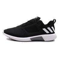 Adidas阿迪达斯 男鞋 2018新款小椰子轻便透气清风跑步鞋 CM7405