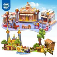 3D立体拼图纸质城堡房屋模型儿童早教益智玩具儿童创意积木