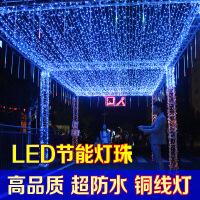 led小彩灯闪灯串灯满天星户外防水灯串七彩变色树灯圣诞节装饰灯