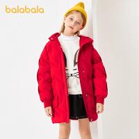 【3件4折:255.6】巴拉巴拉�和�羽�q服女童2020新款秋冬童�b中大童中�L款�n版外套潮