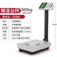 【家装节 夏季狂欢】电子秤商用高精度小型家用电孑称重台秤100kg150公斤快递磅秤