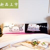 双人枕套一米五长枕套1.5m长靠垫抱枕套1米5 1.2 1.8米120x45定制 灰白猫 180*45cm