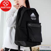 幸运叶子 阿迪达斯男包女包运动背包学生书包户外休闲包双肩包背包GD2610