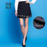 欧莎女装冬装新款 时尚图案绣花半身裙D51006
