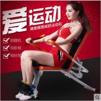 仰�P板健身器材家用多功能收腹器仰�P起坐板腹肌板�♀�凳