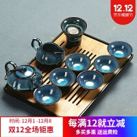 建盏茶具套装建盏功夫茶具套装陶瓷家用办公简约盖碗茶壶茶杯茶洗茶台茶海组合茶道