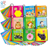 海润阳光 0-3岁宝宝必读早教童书(套装共90册)