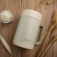 Bianli倍乐陶瓷杯生态养生秸秆暖饮杯保温杯带盖350ML 282901