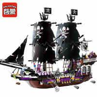 启蒙积木新品小颗粒塑料拼装模型拼插积木玩具海盗系列黑将军1313