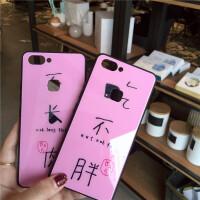 苹果iphone手机壳 防摔玻璃壳iphoneX/8/7/6/6S plus 苹果系列保护套 保护壳