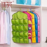 优芬加宽加大牛津布挂袋 16格衣柜衣架挂袋 门后墙面收纳衣服挂袋 绿色