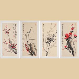 《梅兰竹菊》四条屏国画一套,清华美院毕业,中国书画家协会理事(K3)