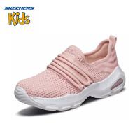 【限时抢:139元】斯凯奇Skechers 童鞋 DLITES运动鞋 一脚蹬休闲鞋664103L