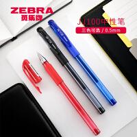 日本ZEBRA斑马C-JJ100中性笔JELL-BE经典水笔学生日常考试用黑色碳素笔红蓝黑色签字办公笔0.5mm