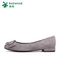 热风hotwind2017秋新款浅口单鞋女扣饰羊反绒女士平底鞋套脚H01W7305